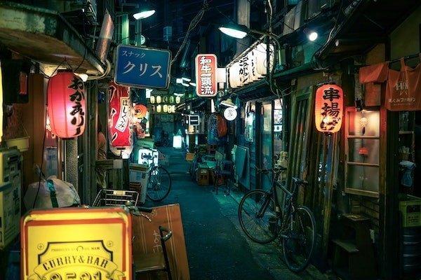 Viajes en grupo a Japón